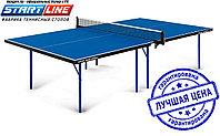 Всепогодный теннисный стол Start Line Sunny Light Outdoor, фото 1