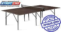 Влагостойкий теннисный стол Start Line Hobby Outdoor, фото 1