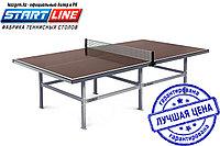 Влагостойкий теннисный стол Start Line City Outdoor 15 мм, с сеткой, фото 1