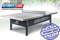 Теннисный стол Start Line City Park Outdoor, фото 1