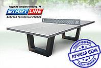 Теннисный стол Start Line City Strong Outdoor, фото 1