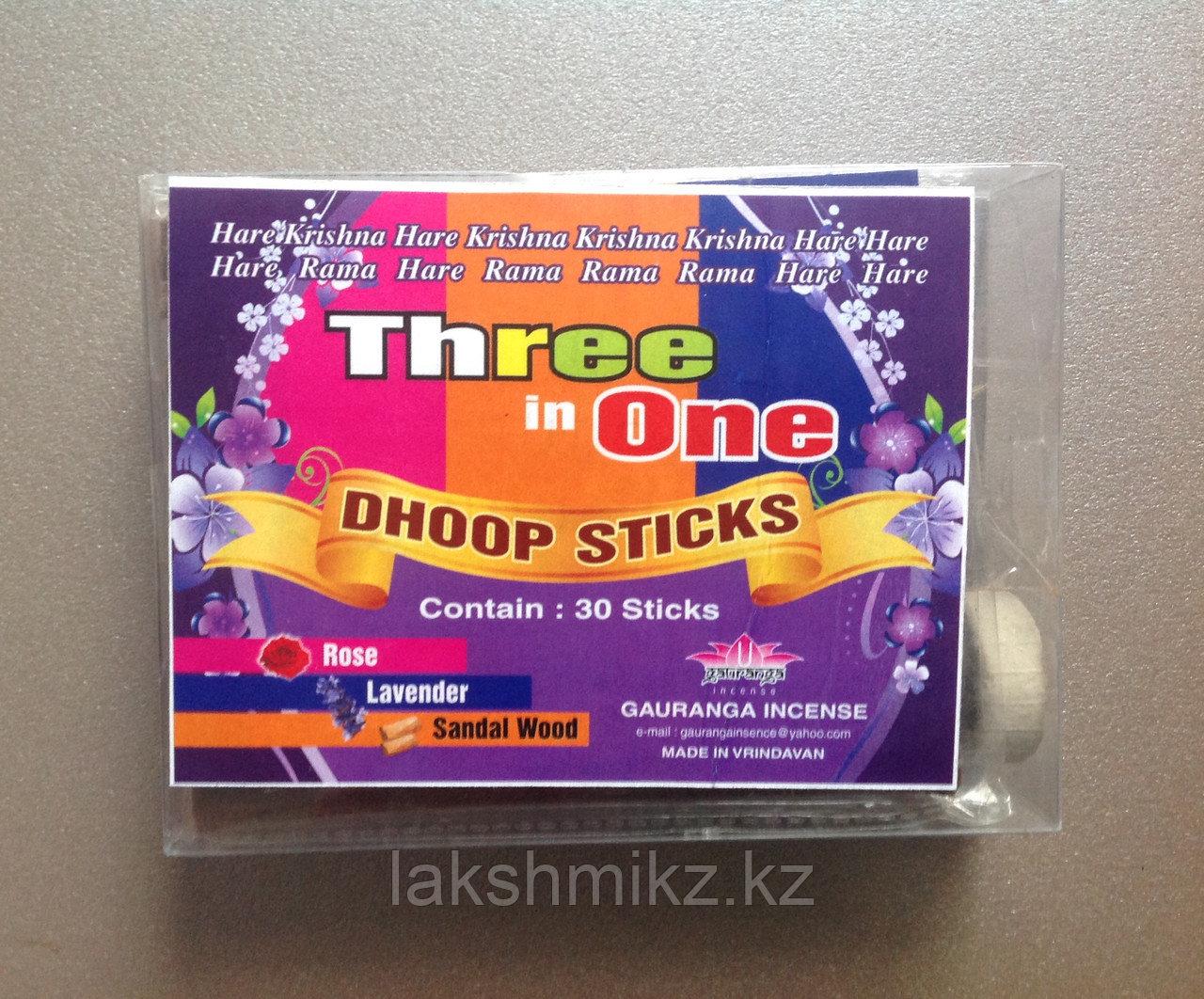 Ароматические палочки Gauranga Incense (3 в 1) (Dhoop) благовоние пластилин