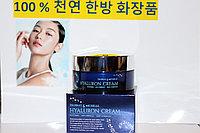 Крем для лица HYALURON, 100гр. Корея