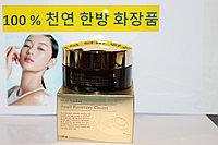 Крем для лица с экстрактом Улитки, 100гр.  Корея