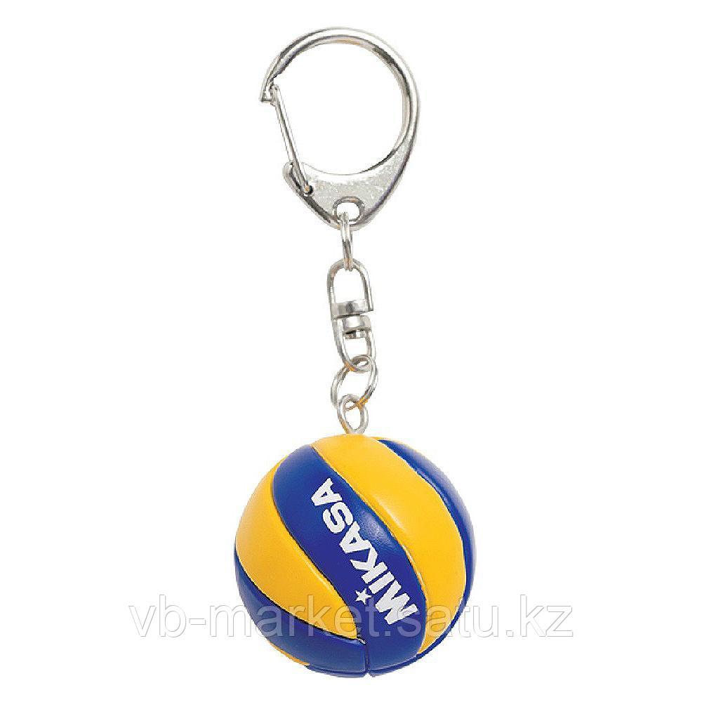 Волейбольный брелок для ключей MIKASA KVA