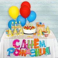 """Набор для оформления Candy bar """"Яркий День Рождения"""""""