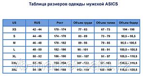 Таблица размеров мужской одежды Asics