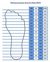 Таблица размеров женской обуви Asics