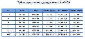 Таблица размеров женской одежды Asics