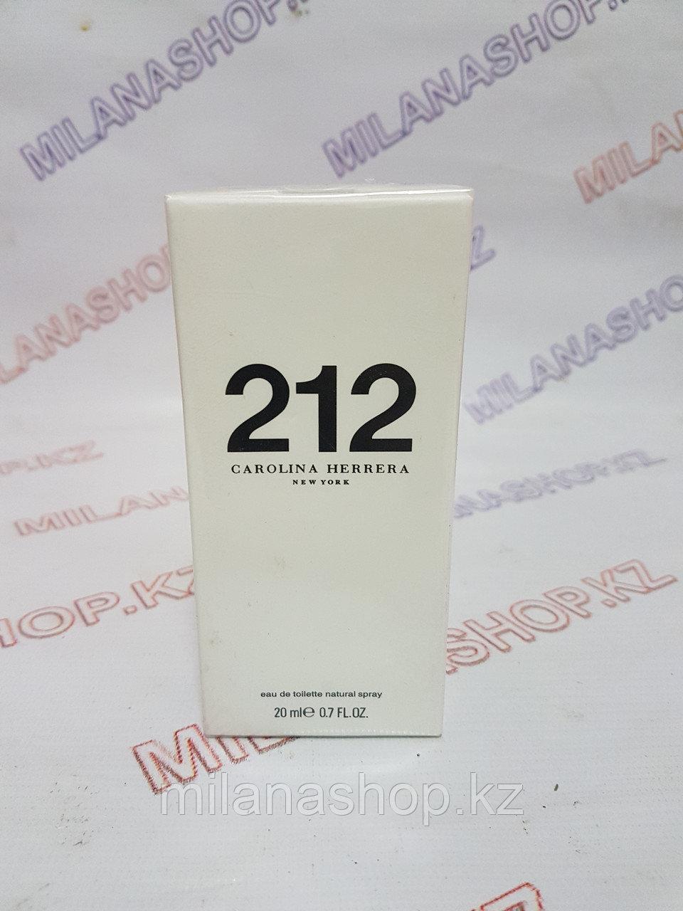 212 Carolina herrera Женские Мини ( 20 мг )