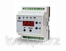 Промышленный контроллер управления температурными приборами
