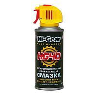 Многофункциональная проникающая аэрозольная смазка HG40