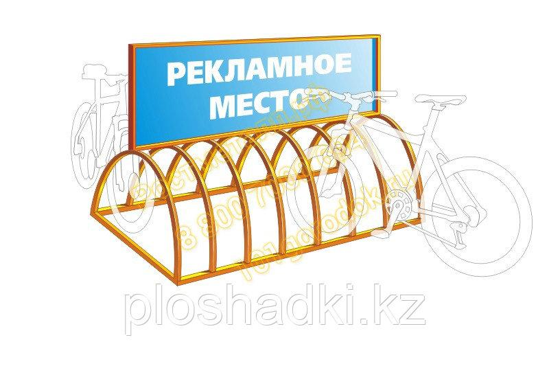 Велопарковка из монолитного поликарбоната