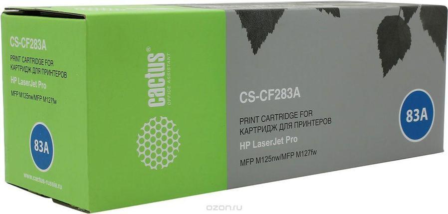 Картридж HP CF283A, 83A, фото 2