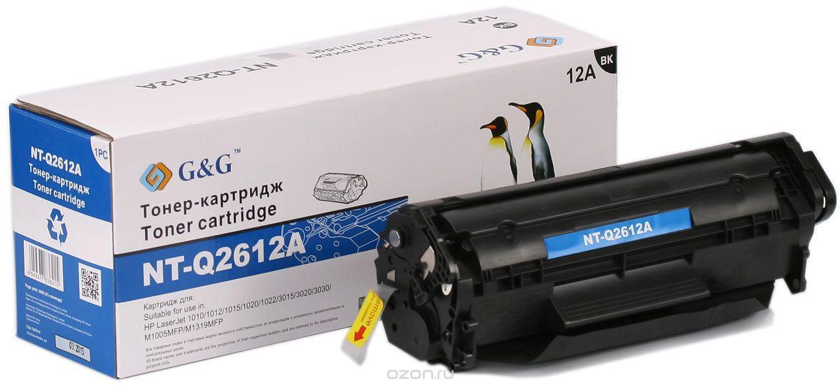Картридж HP Q2612A, 12A