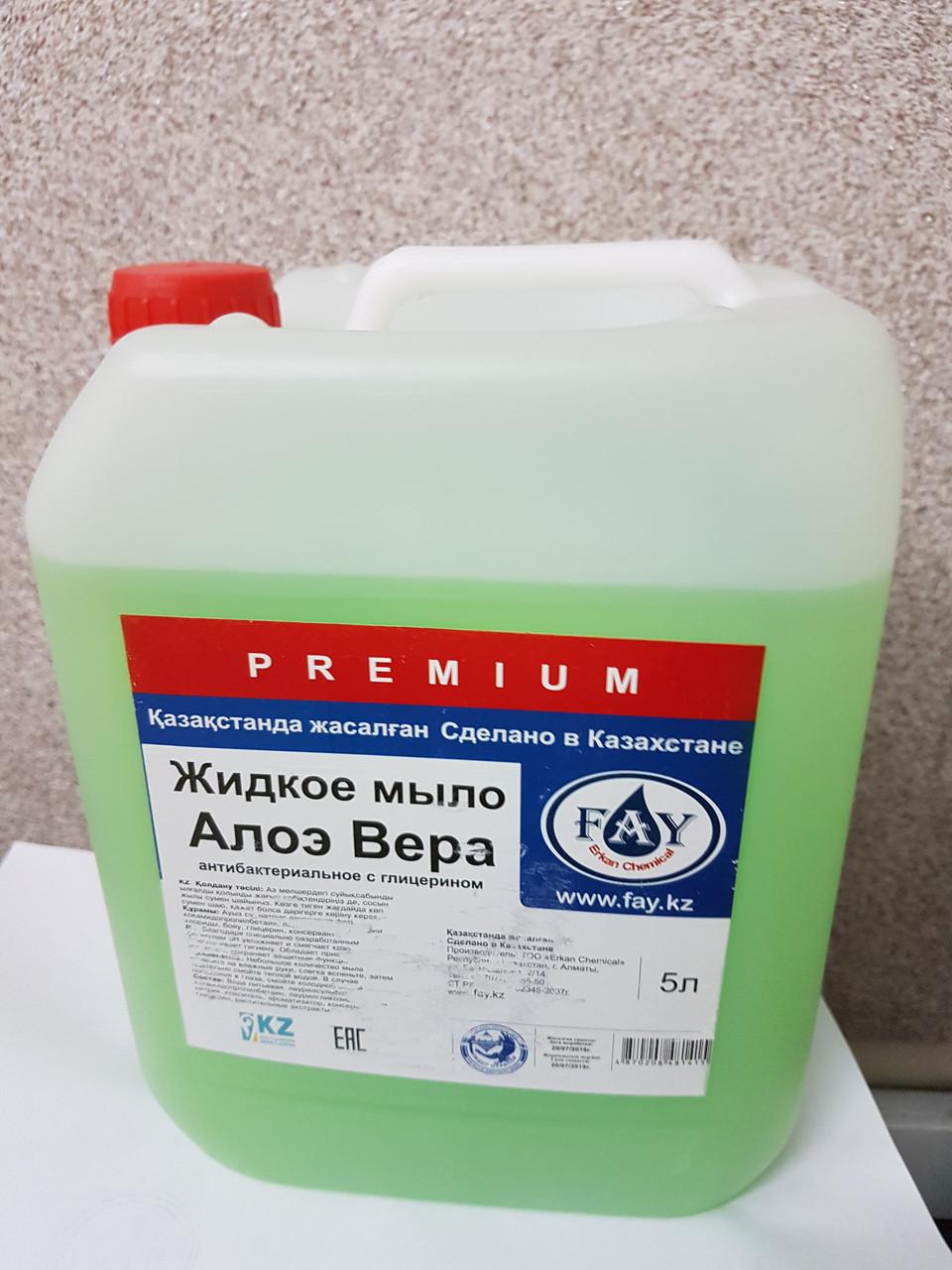 Антибактериальное жидкое мыло для рук 5 л, Алоэ Вера