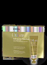 Сыворотка-вуаль для волос «Мгновенное восстановление» Estel OTIUM Miracle Revive, 5*23 мл.