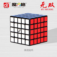 MoFangGe 5x5x5 WuShuang Скоростной кубик Рубика