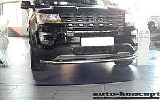 Обвес, защита бамперов, порогов из нержавеющей стали Ford Explorer 2011-2015