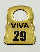 Гардеробный номерок 5х4 см с заливкой смолой, фото 1