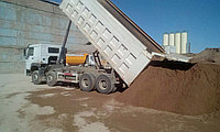 Доставка песка по Астане