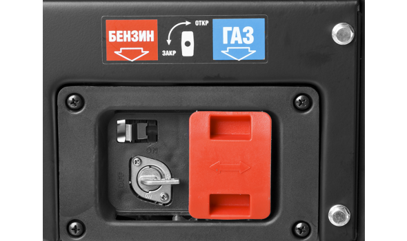 Генератор комбинированный ЗЭСГ-2200-М2