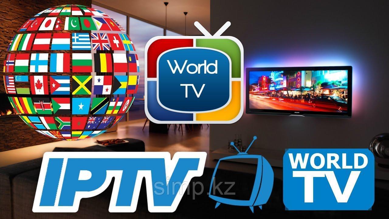 Установка IP телевидения без абонентской платы