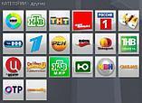 Установка IP телевидения без абонентской платы, фото 2