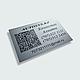 Изготовление металлических VIP-визиток. Металлический шильдик - визитка, фото 2