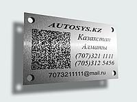Изготовление металлических VIP-визиток. Металлический шильдик - визитка