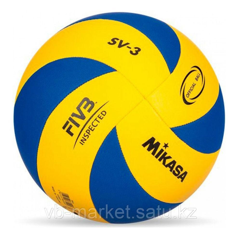 Облегченный волейбольный мяч MIKASA SV-3 SCHOOL FIVB