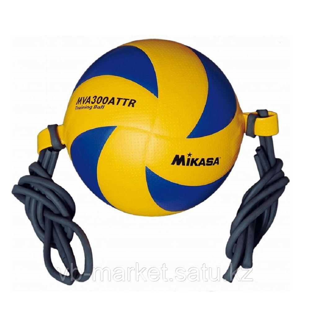 Волейбольный мяч на растяжках MIKASA MVA300 ATTR