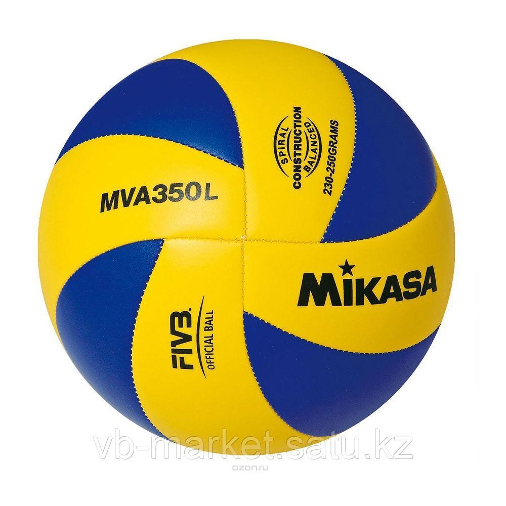 Облегченный волейбольный мяч MIKASA MVA350L
