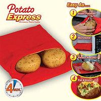 Мешочек для приготовления картофеля в микроволновой печи Patato Express