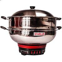 Котёл электрический многофункциональный STARLUX SL-1638 [1800 Вт] (38 см)
