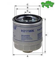 Топливный фильтр Hengst H211WK