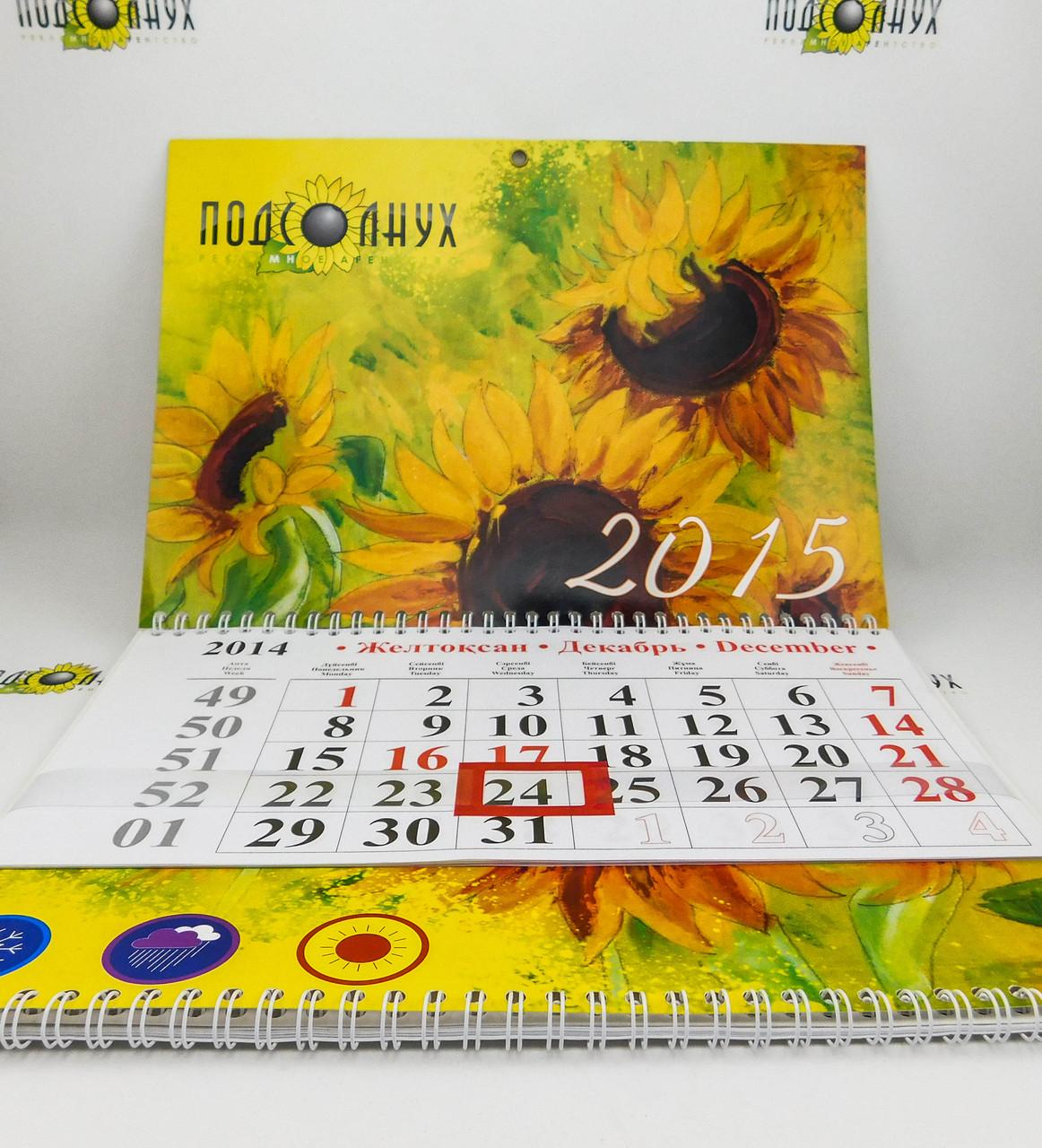 Календарь настенный перекидной печать и изготовление в Алматы