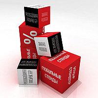 Картонные коробки изготовление и печать в Алматы