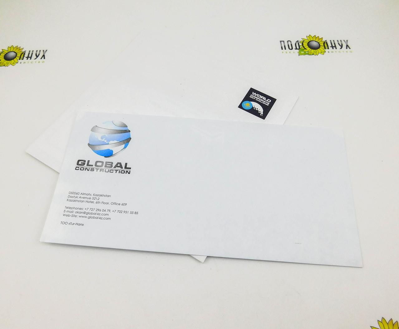Печать на конвертах в Алматы Евро, 4+0