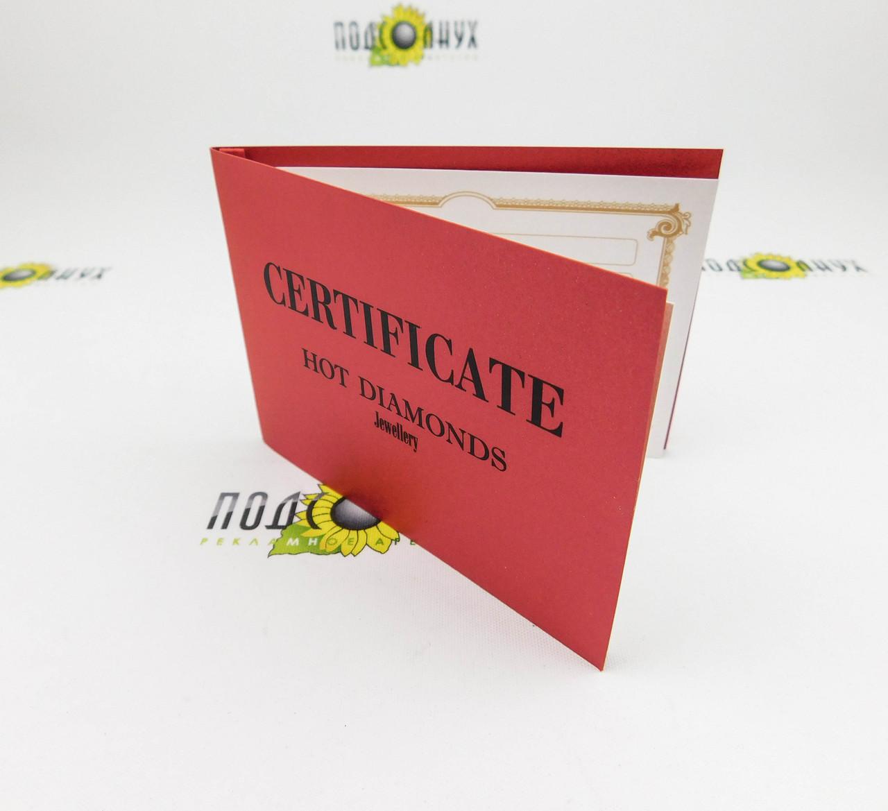 Печать сертификатов, дипломов, грамот в Алматы