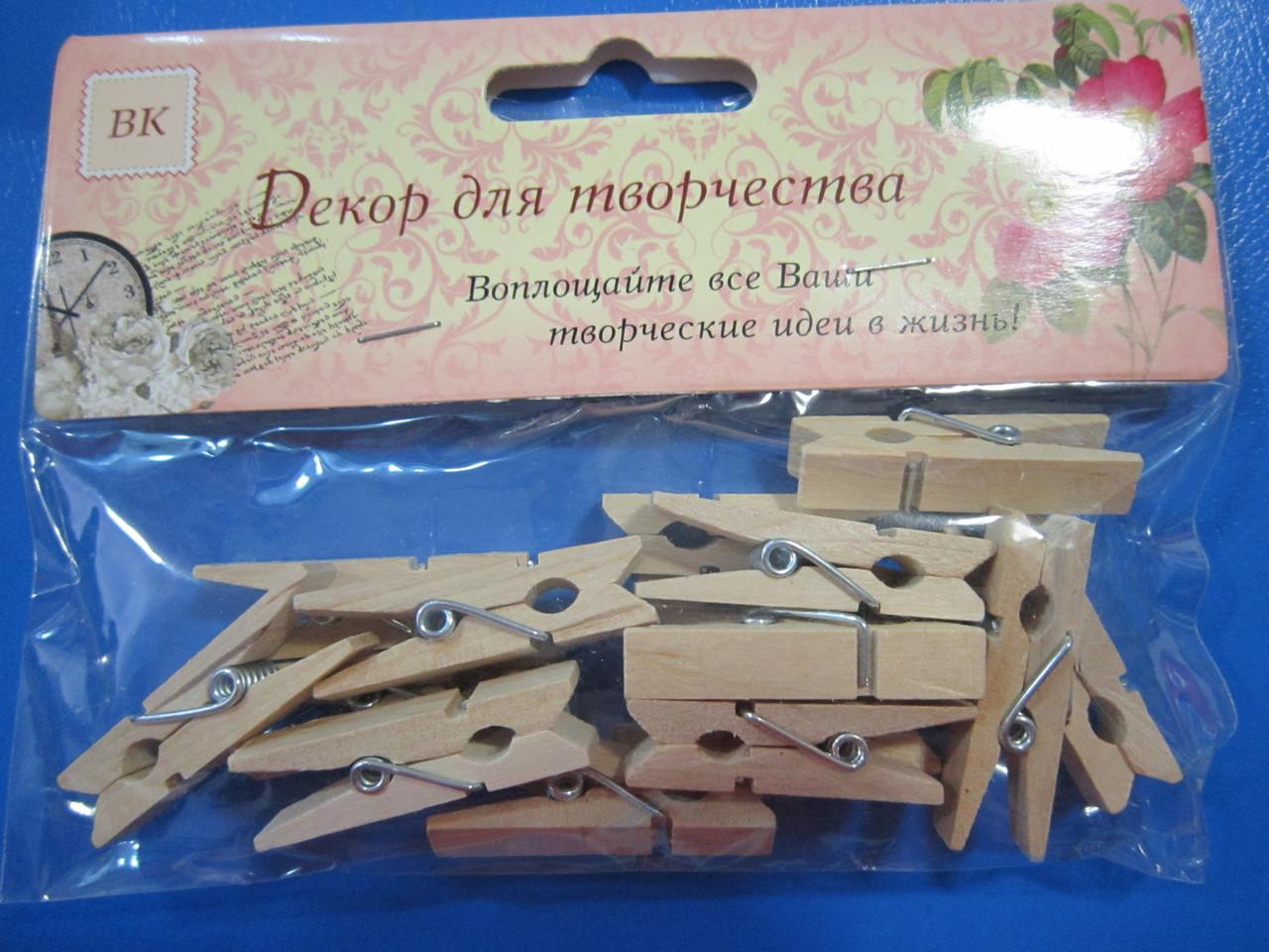 Деревянные прищепки для декора , 3,5 см (15 шт)Алматы