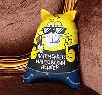 """Мягкая игрушка - антистресс """"Патимейкер"""".  20 см × 12 см × 30 см"""