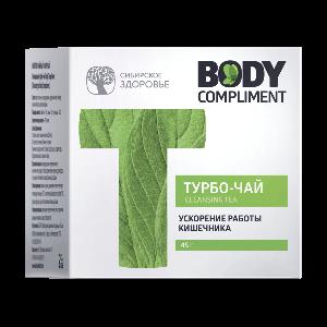 Body Compliment очищающий турбо-чай для похудения