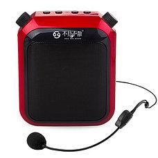 Мегафоны и радиогиды