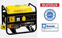 Электрогенератор Eurolux G1200A 1кВт/ | Купить в Алматы