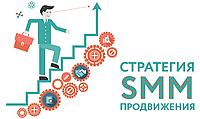 """Курсы SМM (СММ). Эффективный SMM  в УЦ """"Прогресс"""""""
