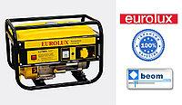 Электрогенератор Eurolux G2700A 2кВт/ | Купить в Алматы, фото 1