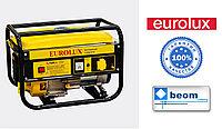 Электрогенератор Eurolux G3600A 2,5кВт | Купить в Алматы, фото 1
