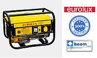 Электрогенератор Eurolux G4000A 3кВт | Купить в Алматы, фото 1