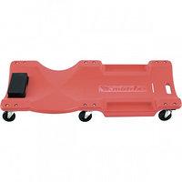 Лежак ремонтный на 6-ти колесах 1000 х 475 х 128 мм пластиковый MATRIX 567485 (002)